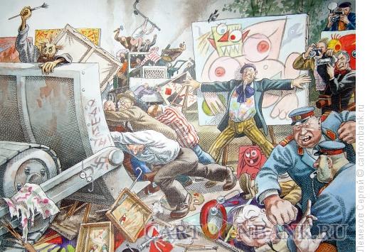 Карикатура: История СССР. Бульдозерная выставка, Лемехов Сергей
