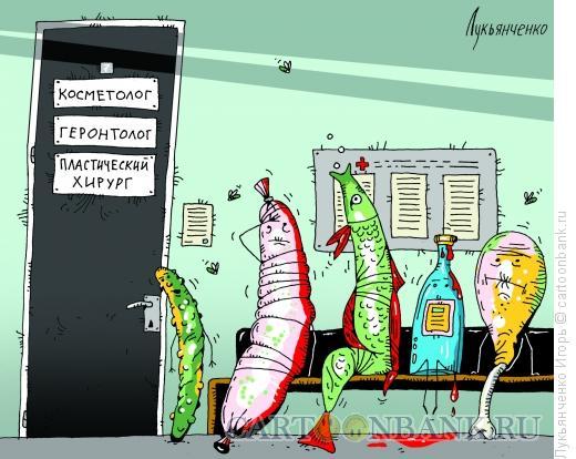 Карикатура: Просроченные продукты, Лукьянченко Игорь