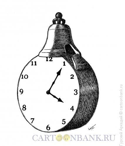 Карикатура: часы с колоколом, Гурский Аркадий