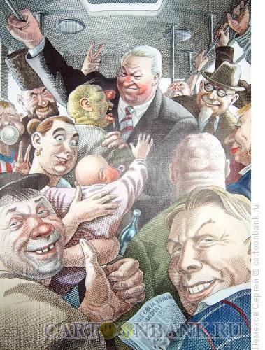 Карикатура: История России. Ельцин в автобусе, Лемехов Сергей