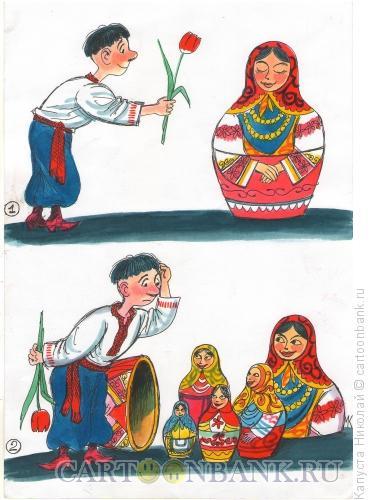 Карикатура: Матрешка, Капуста Николай