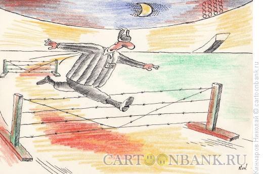 Карикатура: Побег, Кинчаров Николай