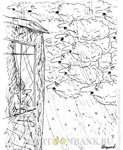 Карикатура: Настроение, Богорад Виктор