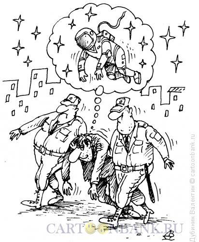 Карикатура: Гравитация, Дубинин Валентин