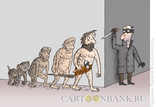 Карикатура: Тупиковая ветвь, Тарасенко Валерий