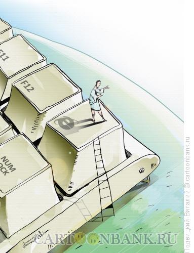 Карикатура: На просторах сети, Подвицкий Виталий