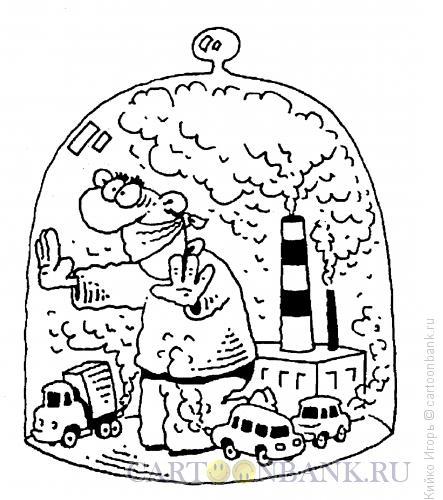Карикатура: Смог, Кийко Игорь