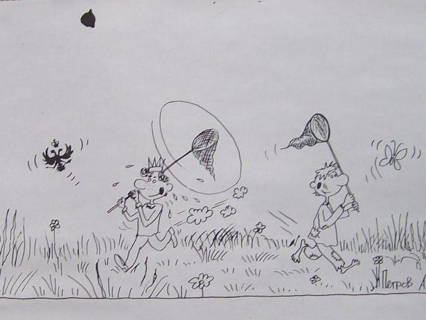 Карикатура: Дети, Петров Александр