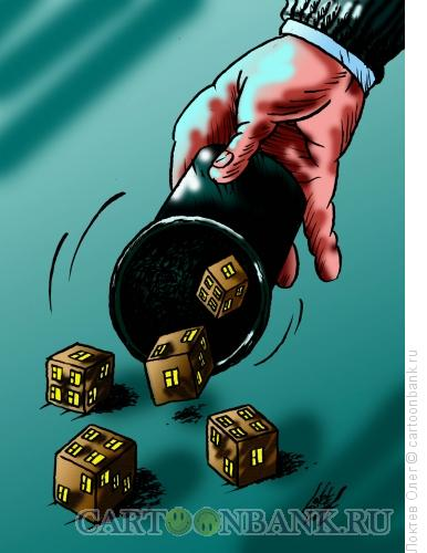 Карикатура: квартирное мошенничество, Локтев Олег
