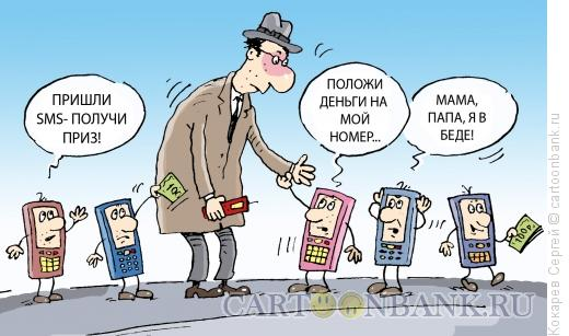 Карикатура: попрошайки, Кокарев Сергей
