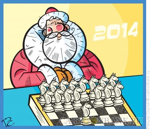 Карикатура: Год лошади 2, Репьёв Сергей