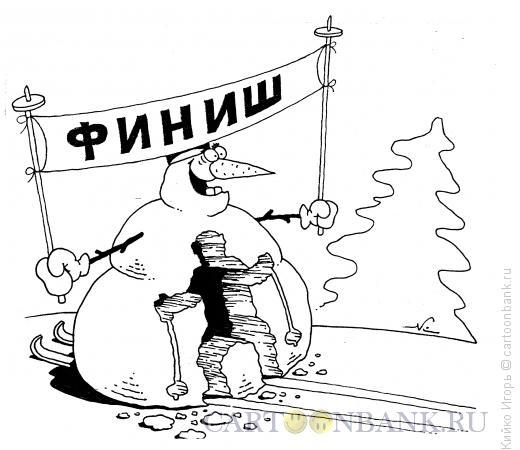 Карикатура: Чемпионский финиш, Кийко Игорь