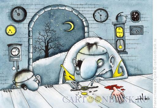 Карикатура: Рука времени, Наместников Юрий
