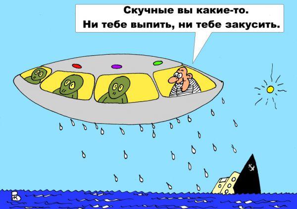 Карикатура: Суровые спасатели, Валерий Каненков