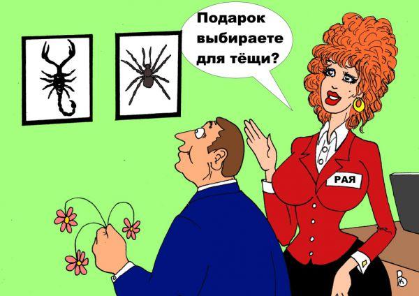 Карикатура: Традиция, Валерий Каненков