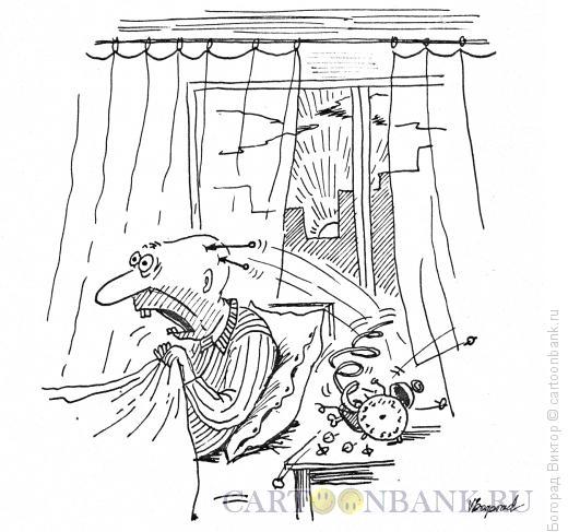 Карикатура: Взрывающийся будильник, Богорад Виктор