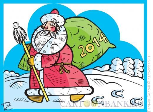 Карикатура: Год лошади 1, Репьёв Сергей