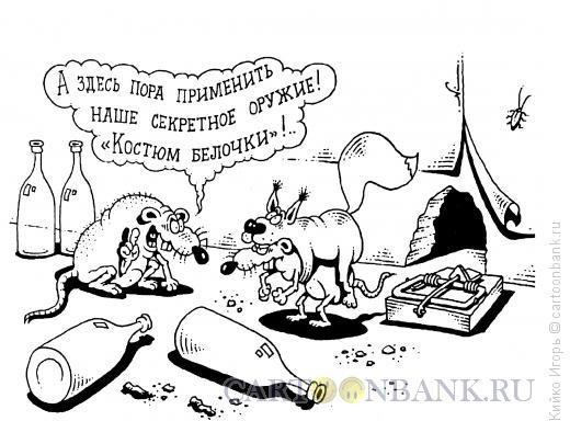 """Нардеп Мураев вышел из фракции """"Оппозиционного блока"""" - Цензор.НЕТ 557"""