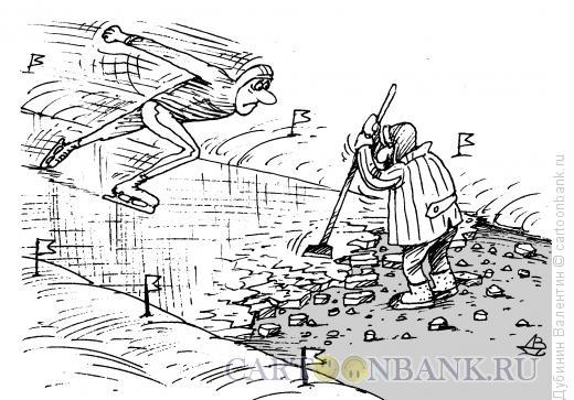 Карикатура: Накладка, Дубинин Валентин