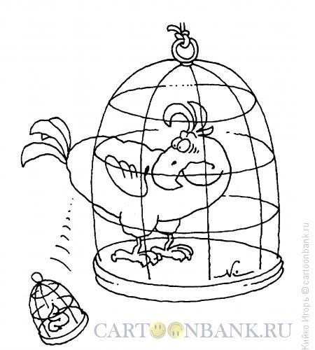 Карикатура: Полная несвобода, Кийко Игорь