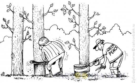 Карикатура: Спасение леса, Дубинин Валентин