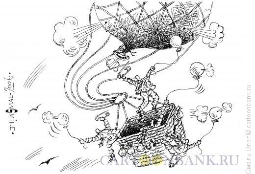Карикатура: Падаем!, Смаль Олег