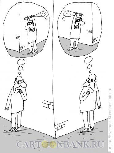 Карикатура: Страх неизвестности, Шилов Вячеслав