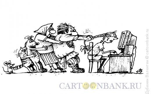 Карикатура: Внучка за компьютер..., Дубинин Валентин
