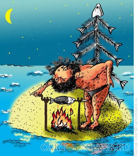 Карикатура: Новый Год на острове, Локтев Олег
