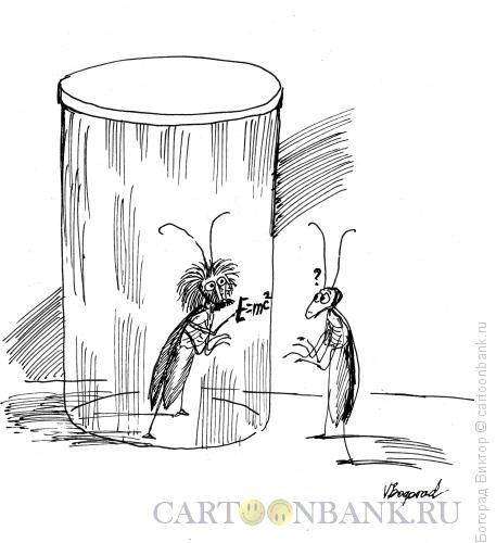 Карикатура: Профессор попался, Богорад Виктор