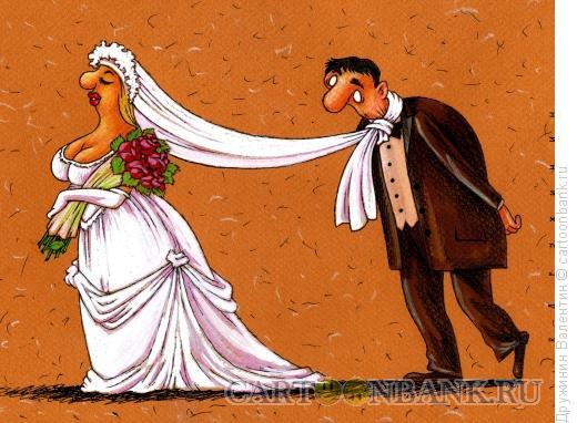 Анекдот на свадьбу молодоженам