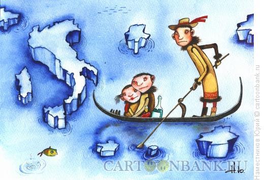 Карикатура: Гондола, Наместников Юрий
