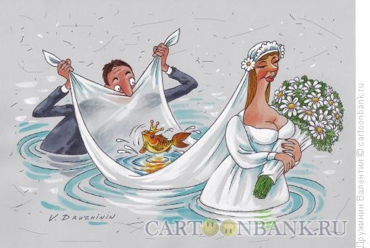 Карикатура: Поймал свою рыбку, Дружинин Валентин