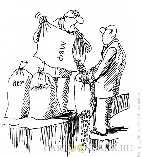 Карикатура: Бесконечное финансирование, Богорад Виктор