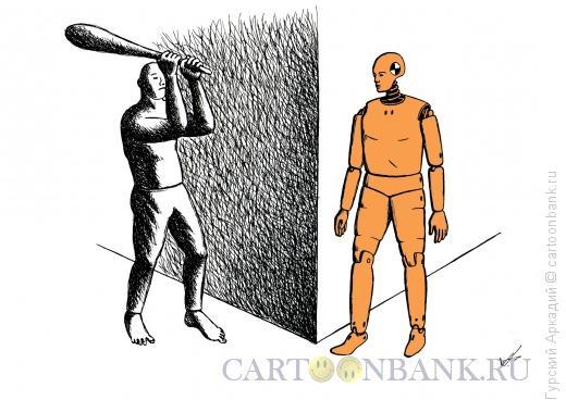 Карикатура: манекен за углом, Гурский Аркадий