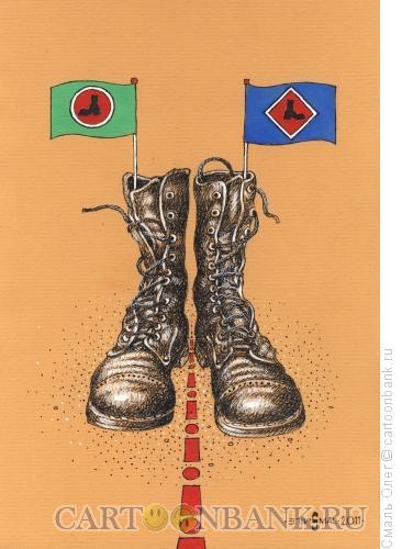 Карикатура: Враги, Смаль Олег
