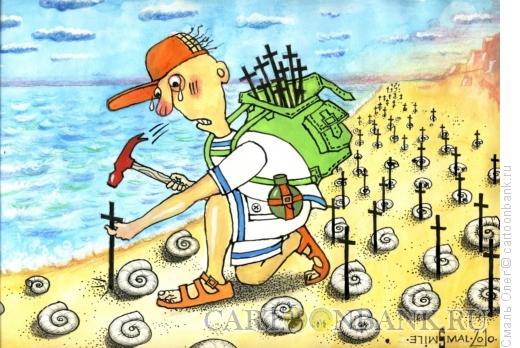 Карикатура: Грин Пис, Смаль Олег