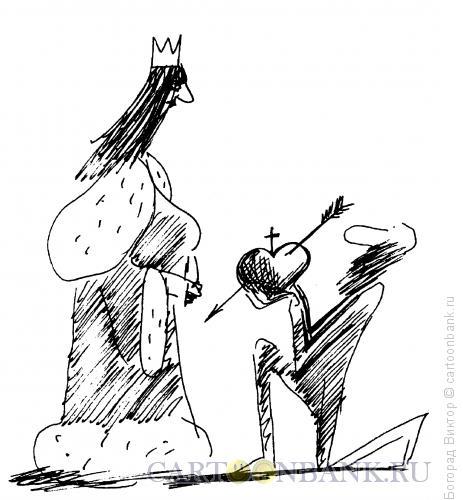 Карикатура: Сердце для королевы, Богорад Виктор