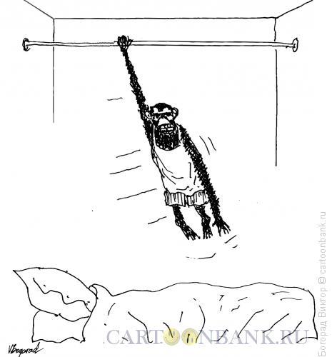 Карикатура: Энергичное пробуждение, Богорад Виктор