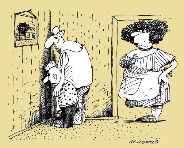 Карикатура: оба виноваты, михаил ларичев