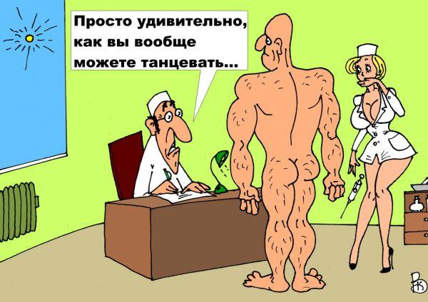 Карикатура: Танцор балета, Валерий Каненков