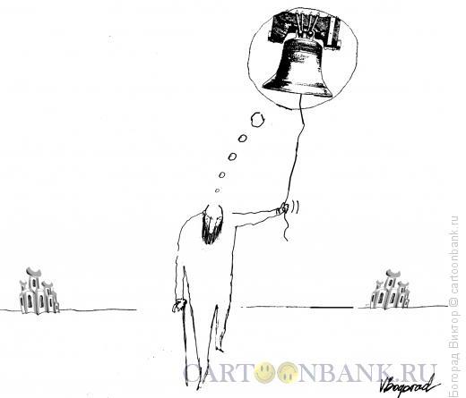 Карикатура: Крик души, Богорад Виктор