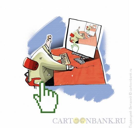 Карикатура: Пользователи, Подвицкий Виталий