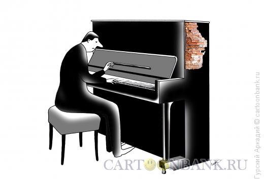 Карикатура: пианист, Гурский Аркадий