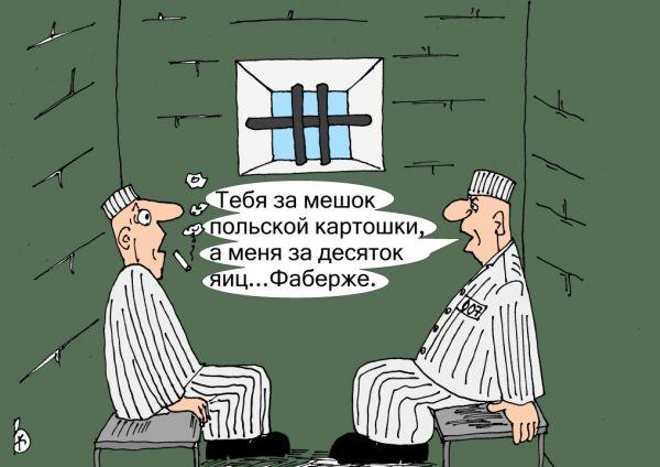 Карикатура: За десяток яиц., Валерий Каненков