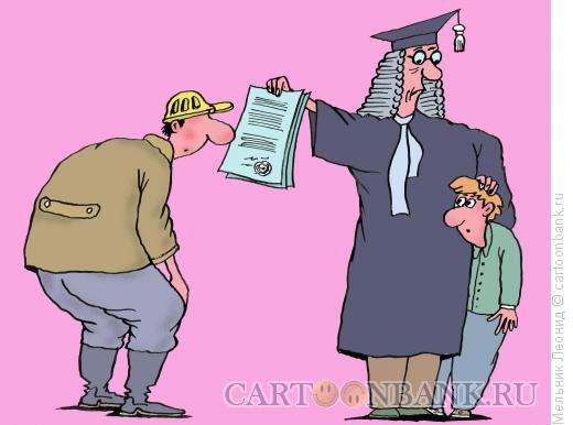 Карикатура: Защита дольщика от обмана, Мельник Леонид