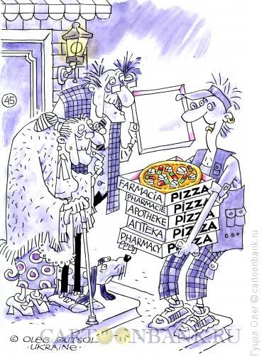 Карикатура: Разносчик пиццы, Гуцол Олег