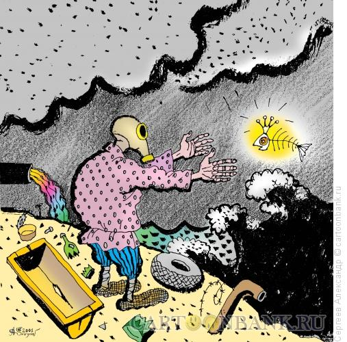 Для, экологические картинки смешные