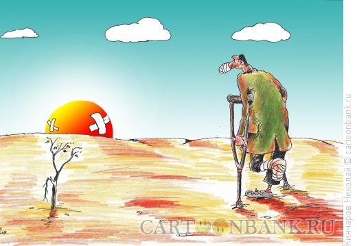 Карикатура: Человек как частица Мироздания, Кинчаров Николай