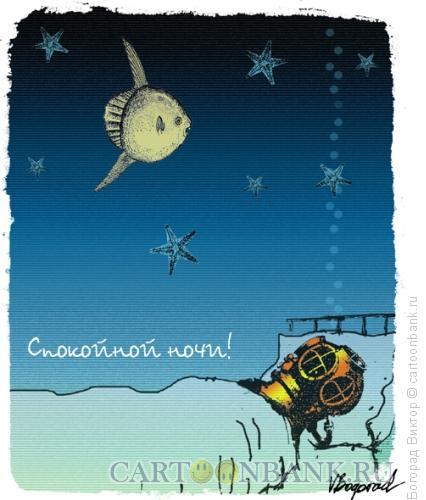 Карикатура: Погружение в сон, Богорад Виктор